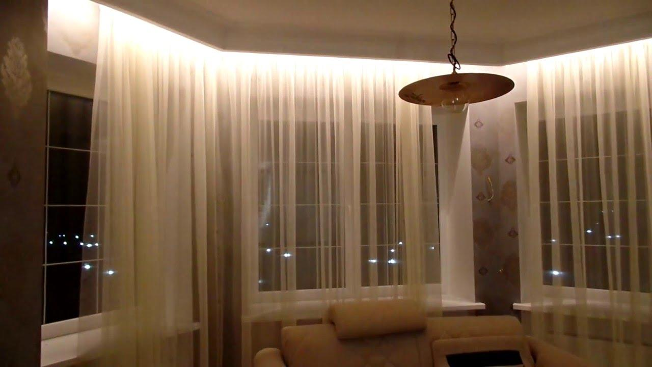 Максимальная подсветка штор
