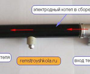 Чертеж электродного котла