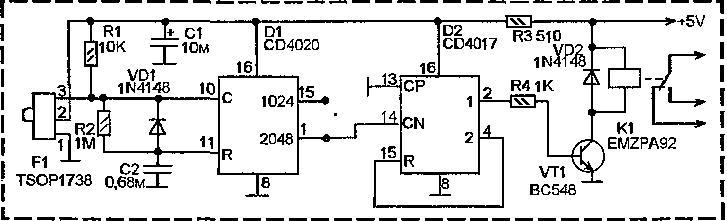 Схема дистанционного включателя