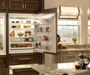 Незаметный холодильник