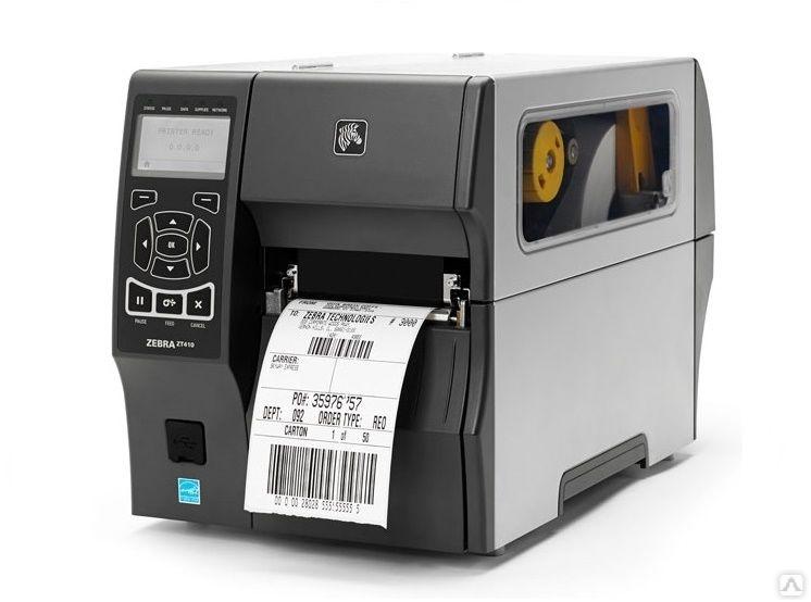 Коммерческий принтер
